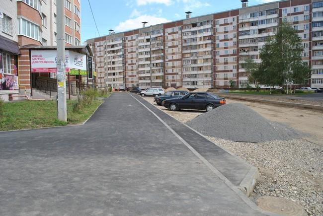ул. Рыленкова