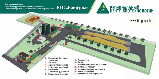 Региональный центр биотехнологий открыл в среду в Белгородской области первую в России промышленную, подключенную в...