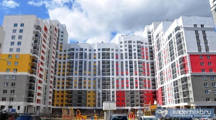 Умный город XXI века: в Екатеринбурге начали строить электродома YWthZGVtZWtiLnJ1L2ltYWdlcy9ob3VzZXMvNzMuanBnP19faWQ9NzkwMjc