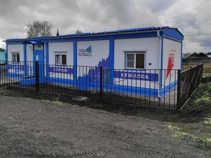 В Новокузнецком районе открыт новый ФАП: медицинская помощь стала доступнее для 465 жителей поселка Северный