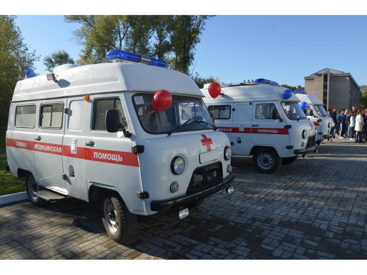 Детская поликлиника пушкино официальный