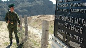 Пограничная служба ФСБ России отмечает свое 95-летие