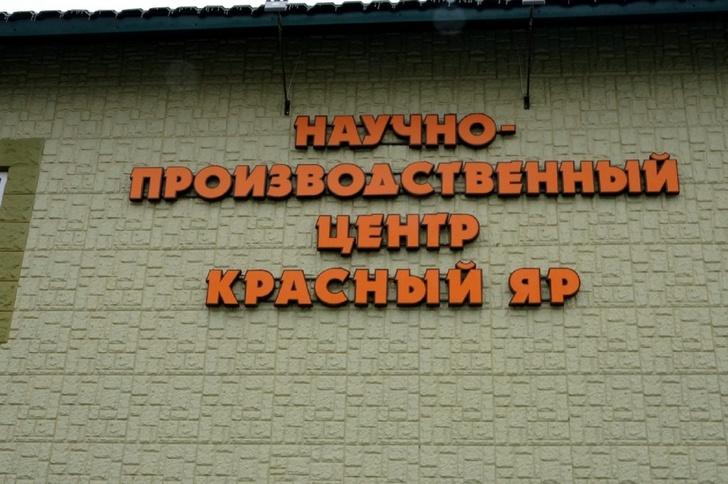 В Астраханской области открыт НПЦ по производству кормов для аквакультуры