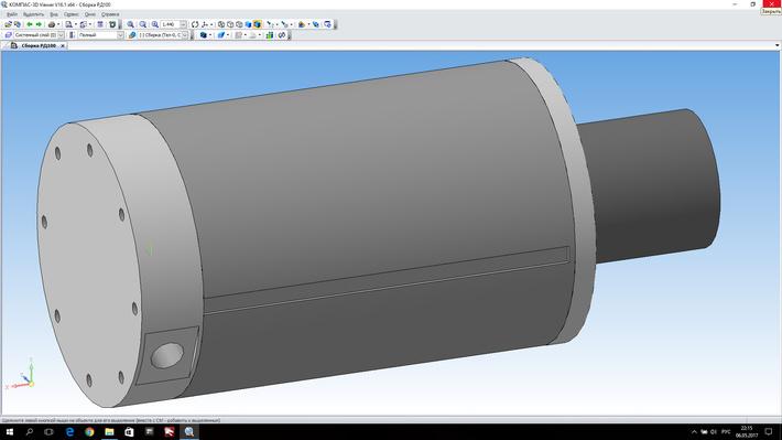Сборка ракетного двигателя в КОМПАС-3D V16