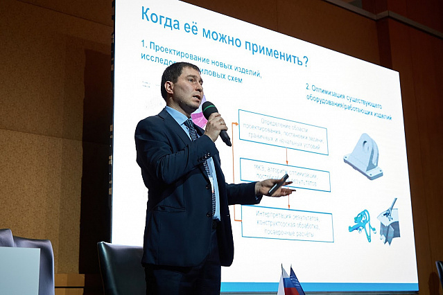 Сергей Розинский, НТЦ «АПМ»