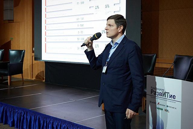 Богдан Плахотников, Фонд развития промышленности