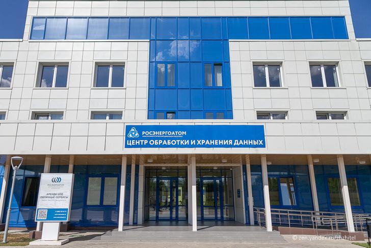 Росатом запустил в коммерческую эксплуатацию ЦОД «Калининский» в Тверской области