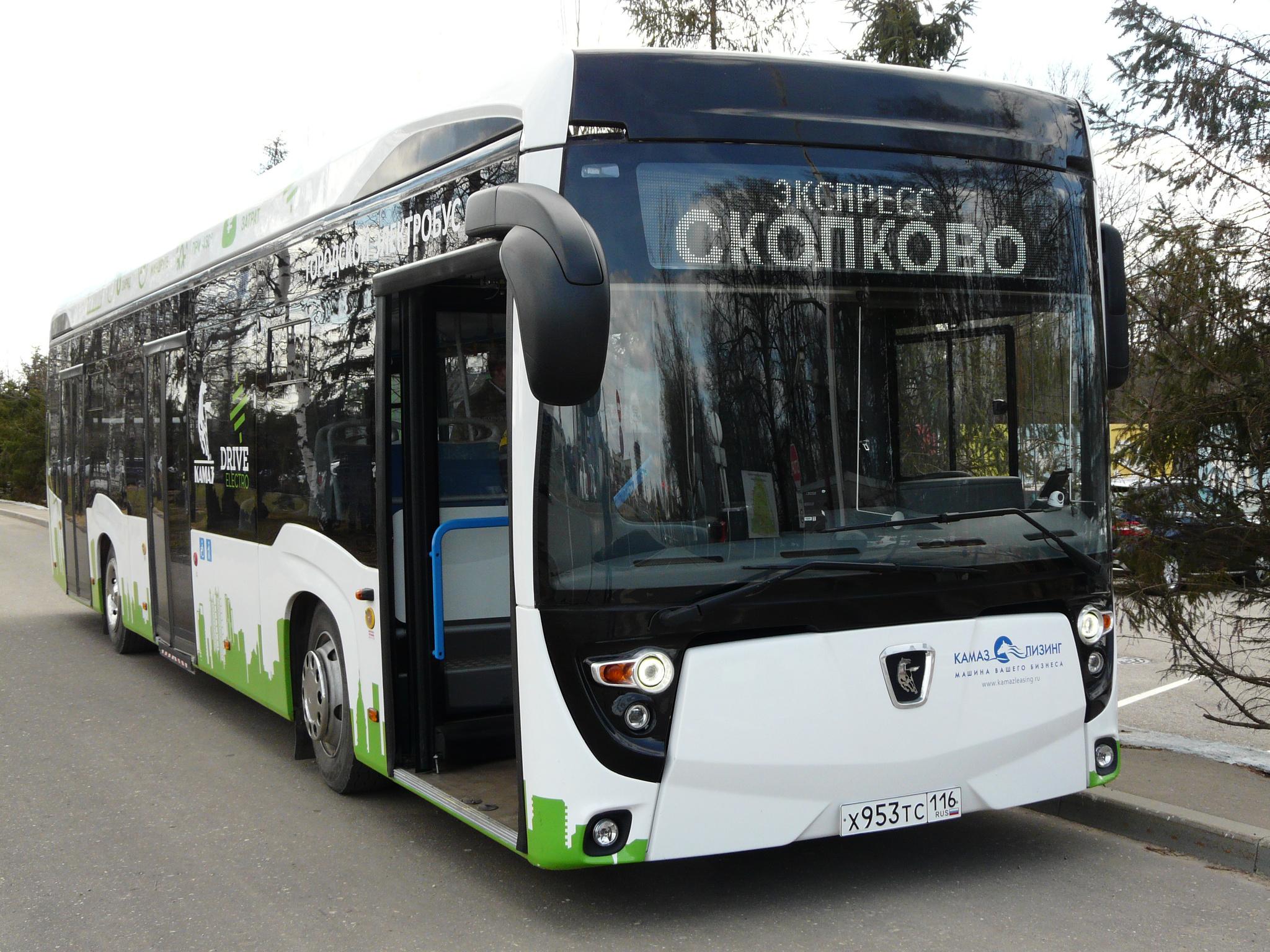 Картинки по запросу электробус Drive Electro Otokar