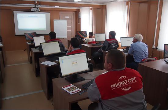miratorg_learning_center2