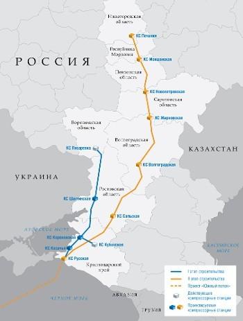 Этапы строительства системы газопроводов «Южный коридор»