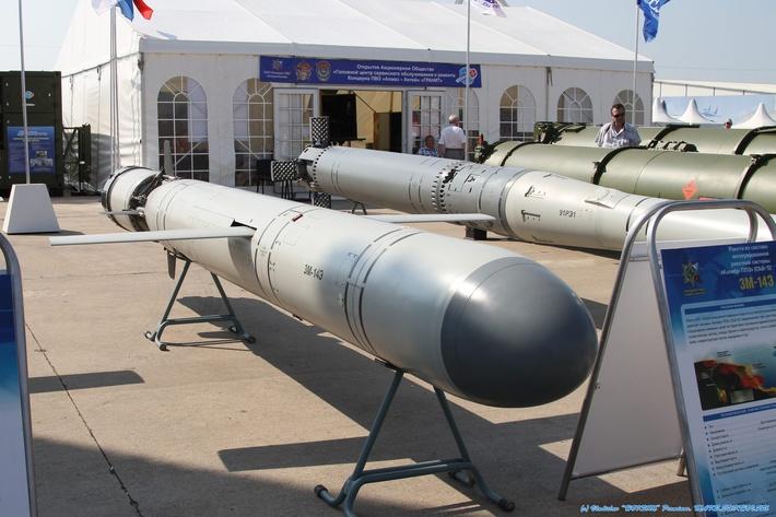 Ракета дальнего действия 3М14