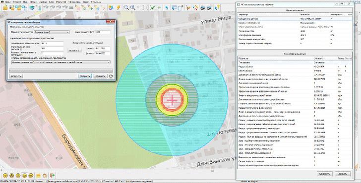 Моделирование возникновения ЧС на взрывоопасном объекте