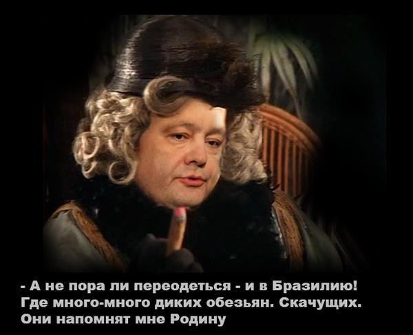 http://sdelanounas.ru/i/z/2/x/Z2xhdi5zdS9maWxlcy9tZXNzYWdlcy8yMDE0LzA4LzI2LzI1NjE3MjlfOTM5OWY5ZjY2NTE5Zjk4ZjJjY2Q1YmRkZjgwN2Y4ZGUuanBn.jpg