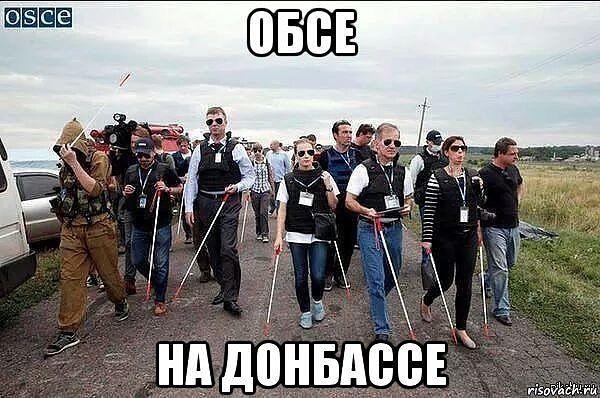 Страны ЕС не согласятся усилить санкции против России, если не будет обострения на Донбассе, - британский эксперт Волчук - Цензор.НЕТ 7917