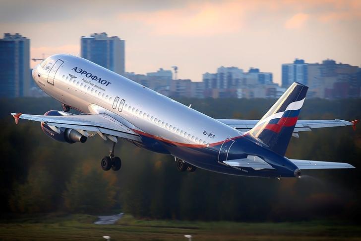 Аэрофлот награжден международной премией Skytrax World Airline Awards