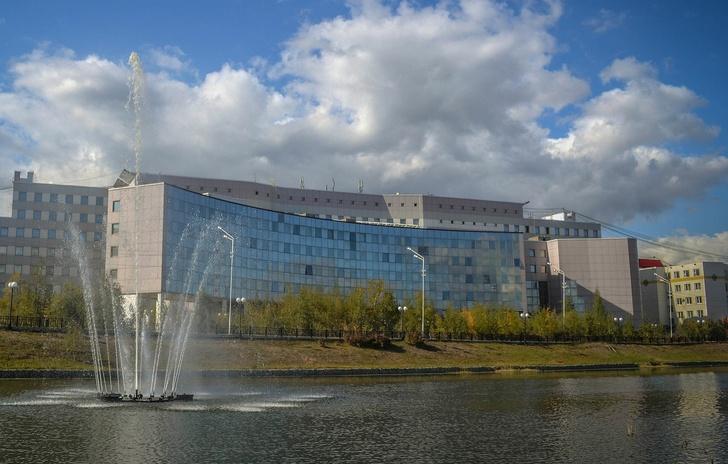 Северо-восточный федеральный университет