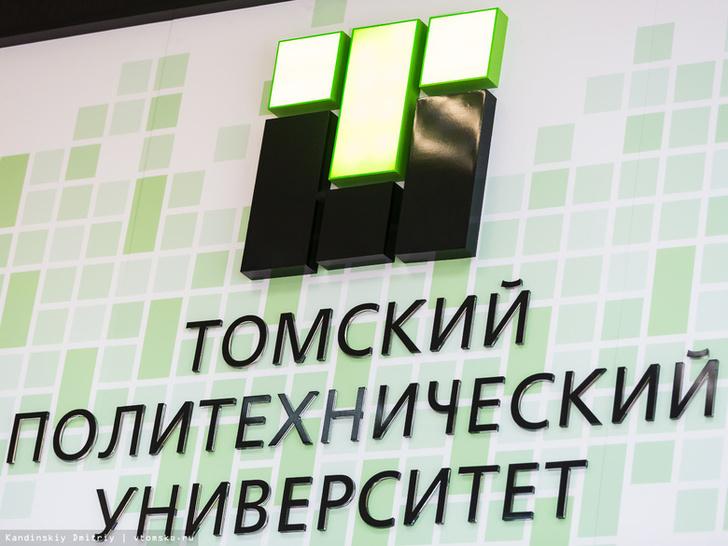 ТПУ признан лучшим инженерным вузом РФ по версии агентства THE