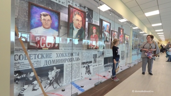 Открытие ледового дворца «Легенда» в Домодедово