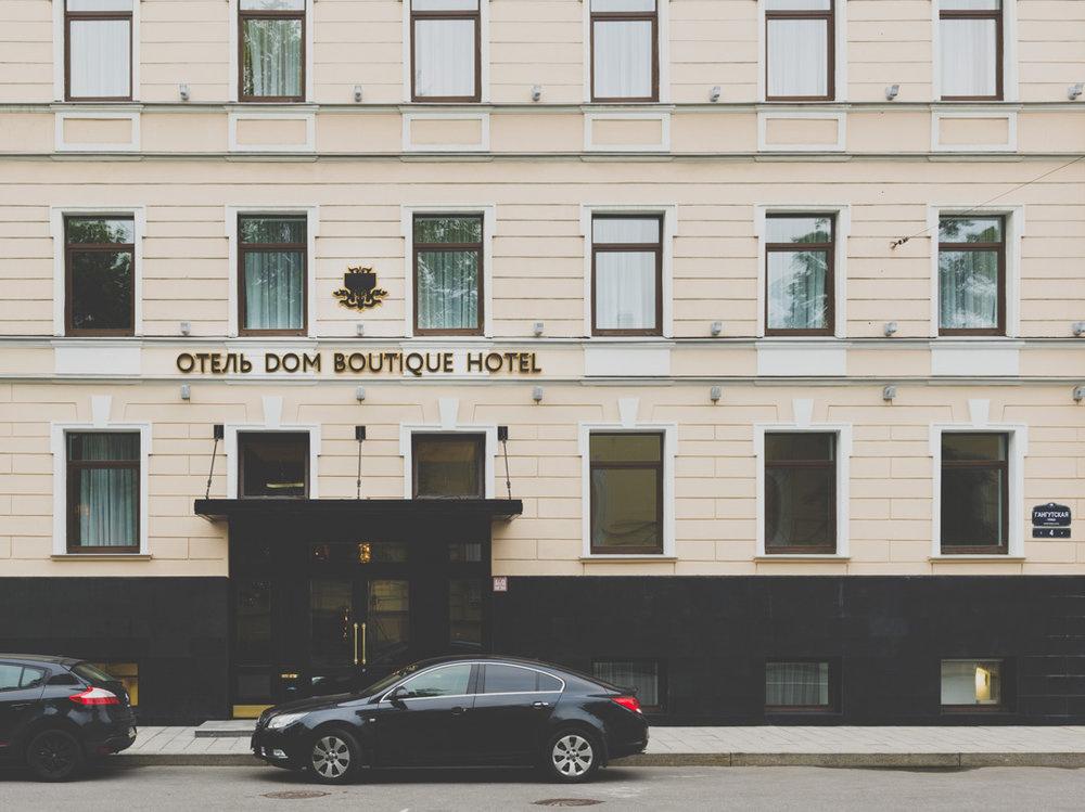 Dom for 31 twenty five boutique