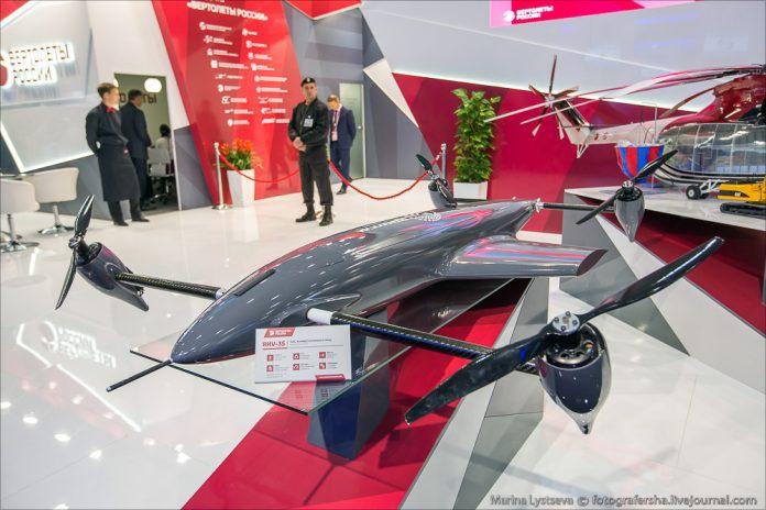 RHV-35 на выставке Армия-2016