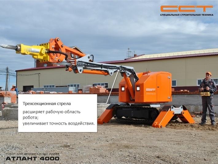"""Пример работы робота """"Атлант 4000"""". Вылет стрелы вперед 6 метров"""