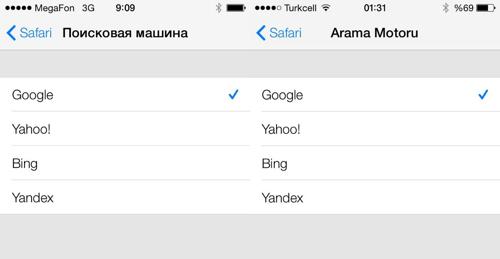 Строка «Яндекс» в меню выбора штатного браузера есть в русской и турецкой локализациях iOS 7