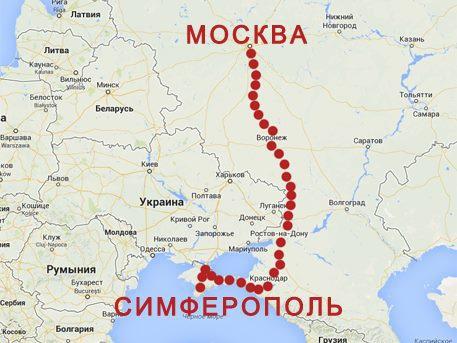 Билеты До Москвы На Поезде