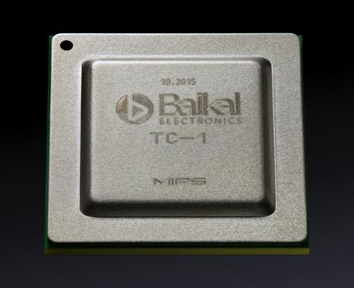 Тестоыый образец процессора Байкал-Т1
