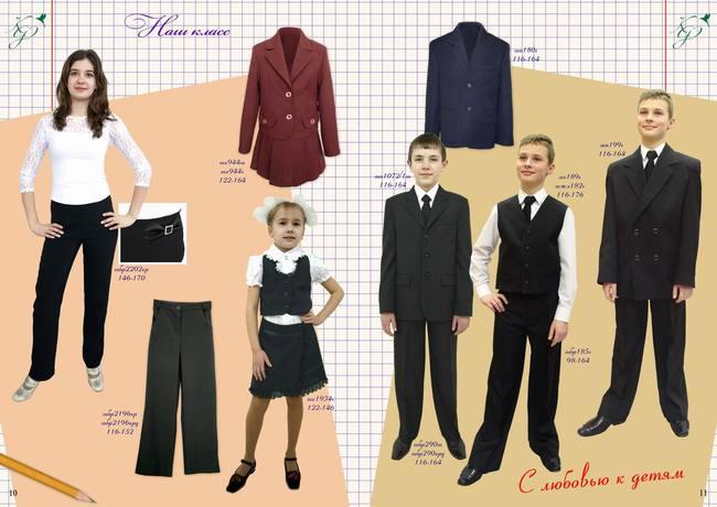 Westland вестленд женская одежда