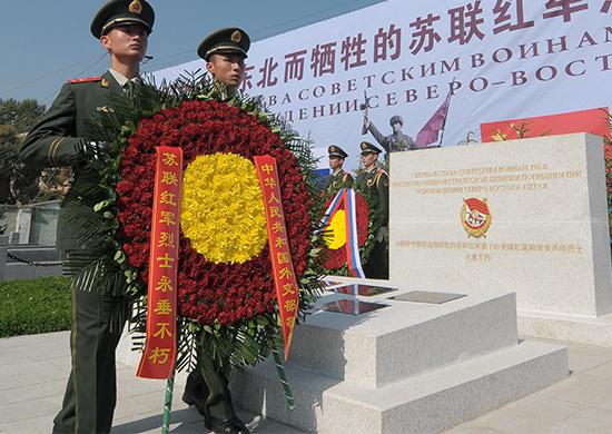 Картинки по запросу В Китае открыт памятник советским воинам, погибшим в боях с японскими захватчиками в годы Второй мировой войны фото