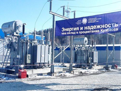 """16... Федеральный инвестиционный проект  """"Реализация схемы внешнего электроснабжения шахты """"Распадская """" был одобрен в..."""