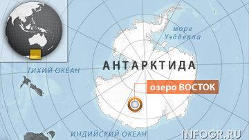 Ученые возобновили бурение скважины к озеру Восток в Антарктиде