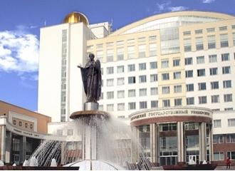 На фото : Белгородский госуниверситет