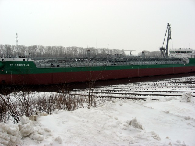 ВФ Танкер-3