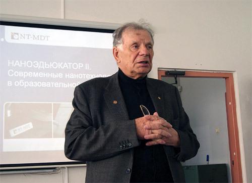 Приветственное слово лауреата Нобелевской премии по физике Жореса Ивановича Алферова