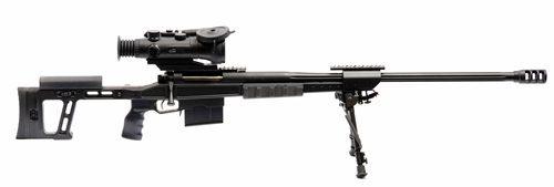 Тактическая винтовка T-5000. Фото пресс-службы ГК