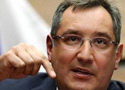 Дмитрий Рогозин. Фото politics-31.livejournal.com