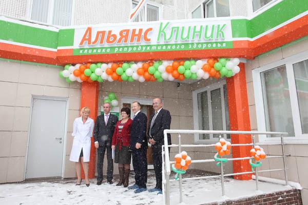 Альянс клиник ульяновск новый
