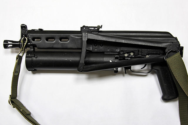 ПП-19 «Бизон»