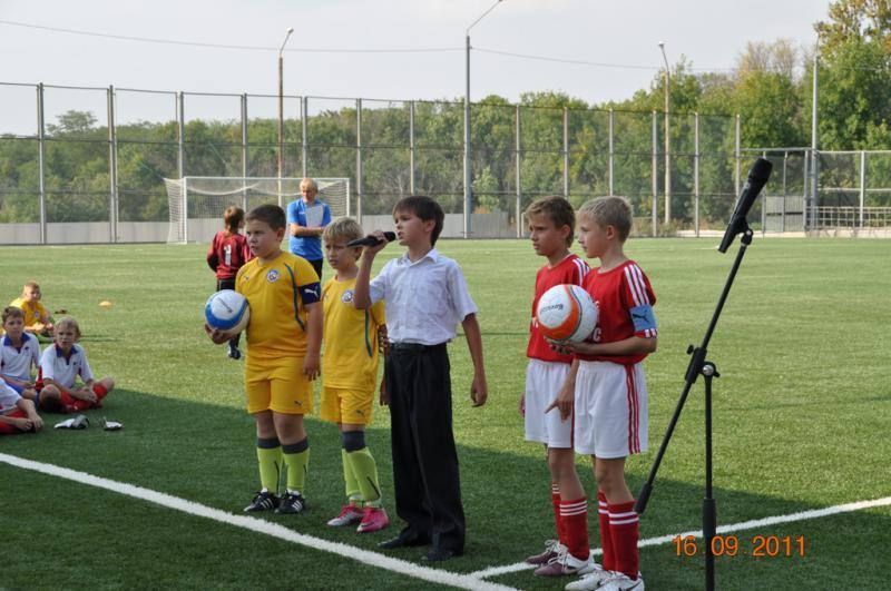 futbol onlain transliatii