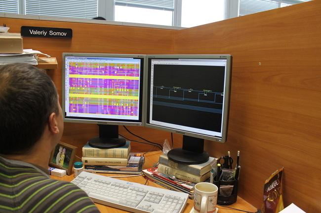 Центр проектирования интегральных микросхем.