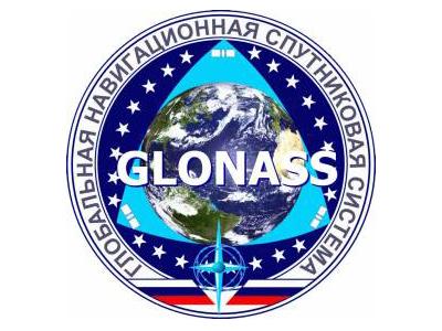 «ЭРА ГЛОНАСС» и «Гонец»  в 2015 году  планируется использовать на транспортных средствах. | ЭРА ГЛОНАСС программа навигации навигационная система навигационная GPS платформа Автомобильная навигация Автомагнитола «Гонец» GPS устройства GPS навигация gps навигатор GPS гаджет