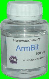 Наномодификатор ArmBit — смесь органических растворителей с распределенными в ней наночастицами. ArmBit предназначен для дорожных битумов и позволяет улучшить адгезию битума к минеральной составляющей асфальтобетонной смеси, в том числе и к кислым камням, повысить марку битума и увеличить температуру размягчения, увеличить прочность конечного асфальтобетонного покрытия