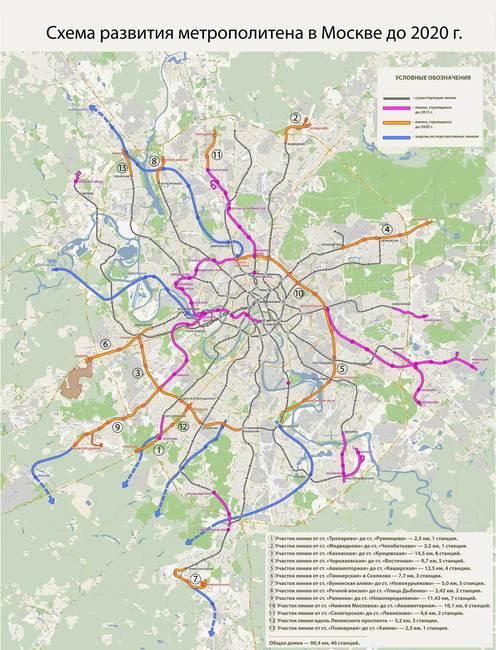 схема метро в Жулебино.