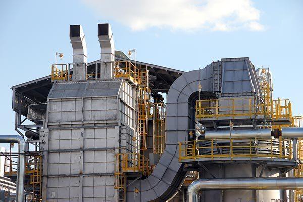 В Тульской области состоялась церемония пуска в промышленную эксплуатацию нового производства метанола - установки...