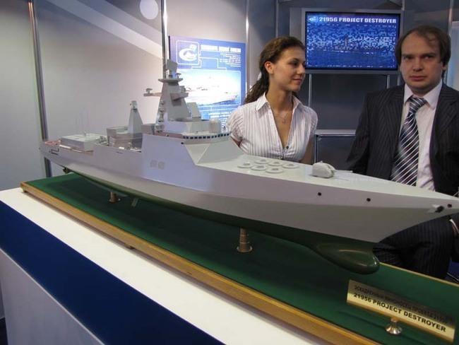 Макет одного из ранних вариантов облика нового эсминца