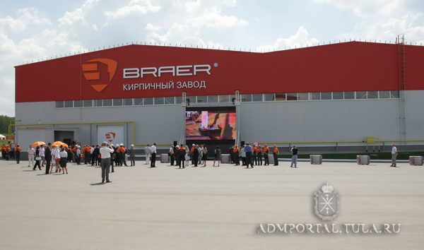 x400_images_img_www.admportal.tula.ru_x400_2011_uprinf_saf__Press_20110614_13.jpg.jpeg.jpeg