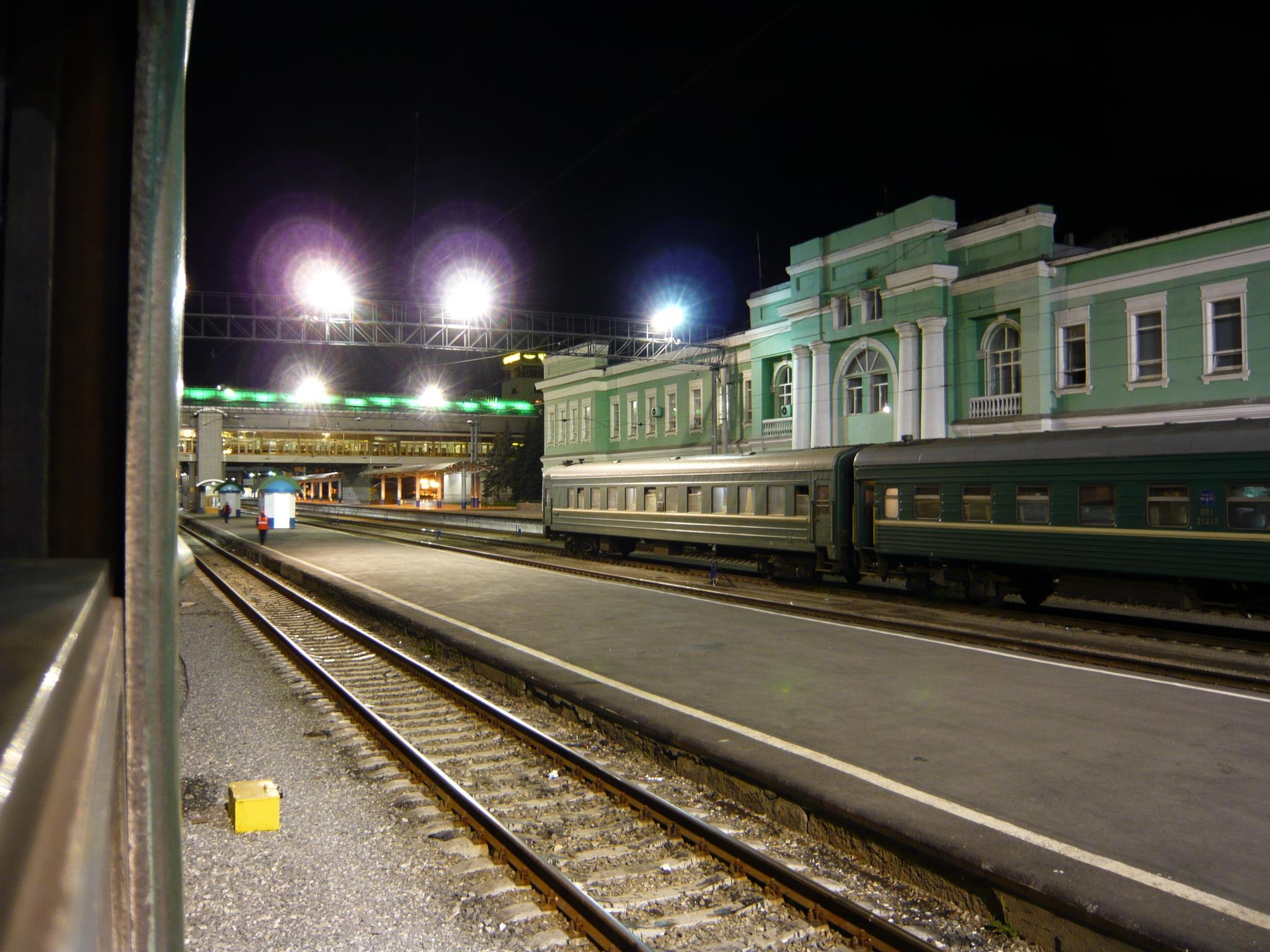 Шлюхи екатеринбурга жд вокзал 9 фотография