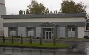Здание Лаборатории-НТ, ООО «ЭФКО-Пищевые Ингредиенты»