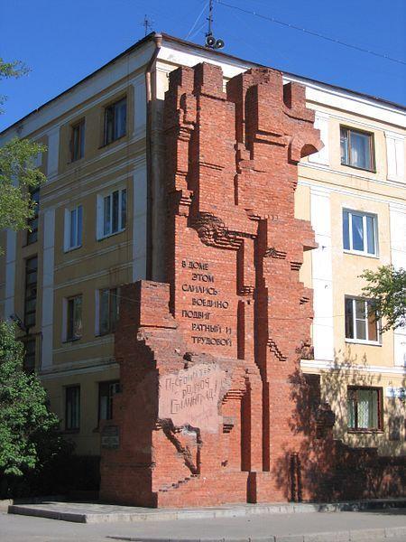 Дом Павлова (современный вид) .